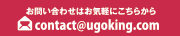 UGO_top_button_1.png